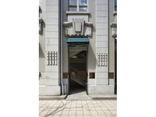 BEAUTRIUM 神戸(ビューティーナビ)
