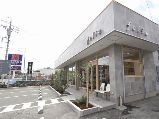 felia 清水(ビューティーナビ)