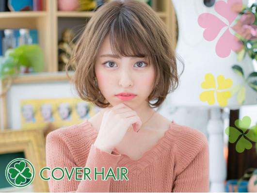 COVER HAIR bliss 川口東口そごう店(ビューティーナビ)
