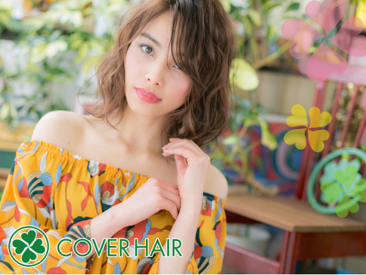 COVER HAIR bliss 上尾西口店(ビューティーナビ)