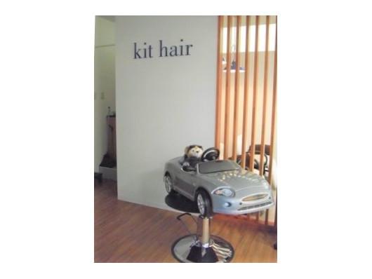 kit hair(ビューティーナビ)