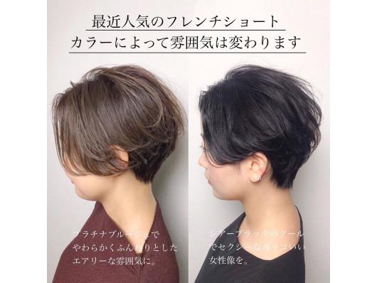 Of HAIR 表参道店(ビューティーナビ)