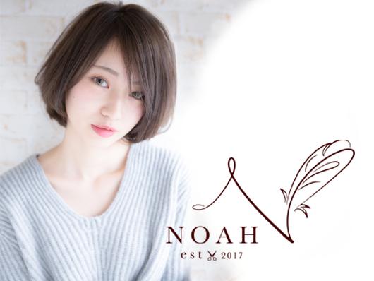 NOAH(ビューティーナビ)