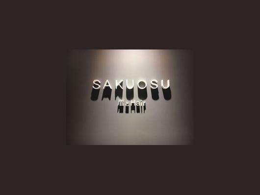 美容室SAKUOSU(ビューティーナビ)