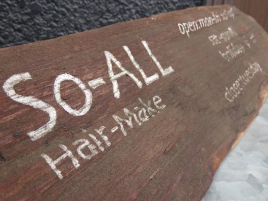 So-ALL Hair-Make(ビューティーナビ)