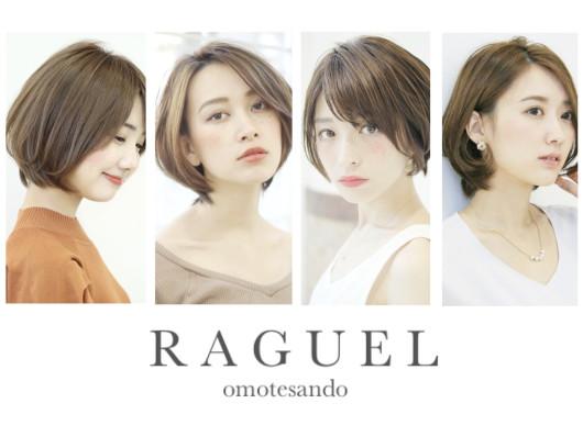 RAGUEL (ビューティーナビ)