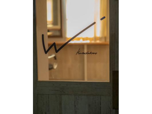 W -ワット- 新宿店(ビューティーナビ)