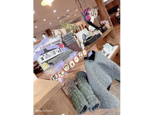 parm tree resort 神栖店(ビューティーナビ)