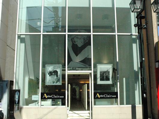 Atelier Clair PARIS 梅屋敷店(ビューティーナビ)