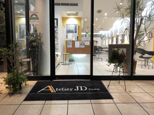 Atelier JD PARIS ヨシヒロ店(ビューティーナビ)