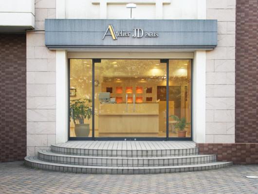 Atelier JD PARIS 富岡店(ビューティーナビ)