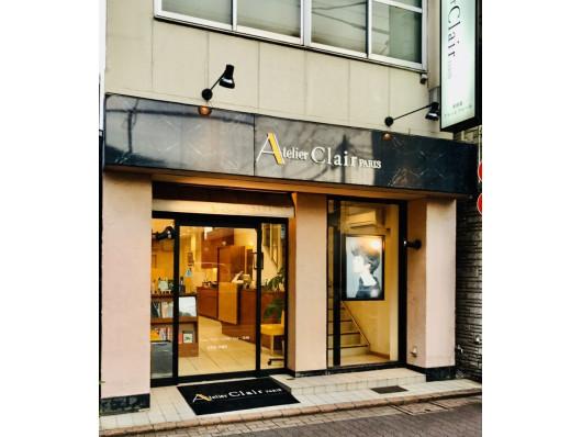 Atelier Clair PARIS 大森町店(ビューティーナビ)
