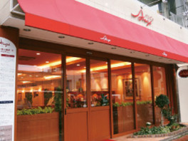 Ange 浦和西口店