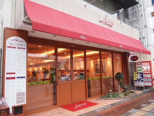 Ange 浦和西口店(ビューティーナビ)