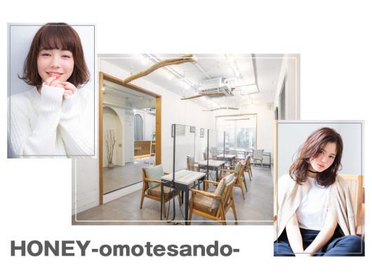 HONEY-omotesando-(ビューティーナビ)