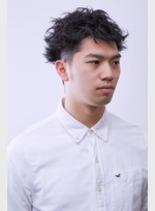 くせ毛風ツイストパーマ(髪型メンズ)