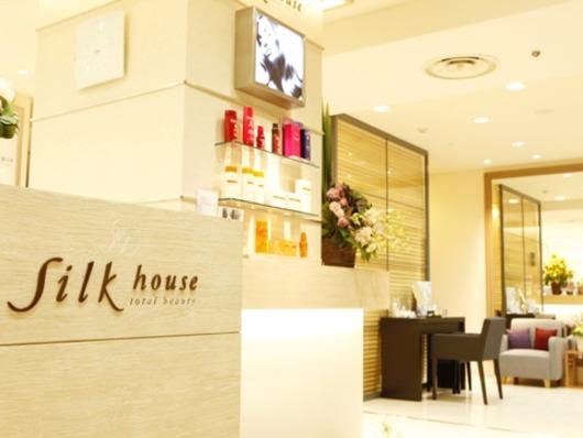 Silk house 東急本店(ビューティーナビ)