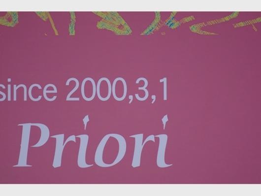 Priori(ビューティーナビ)