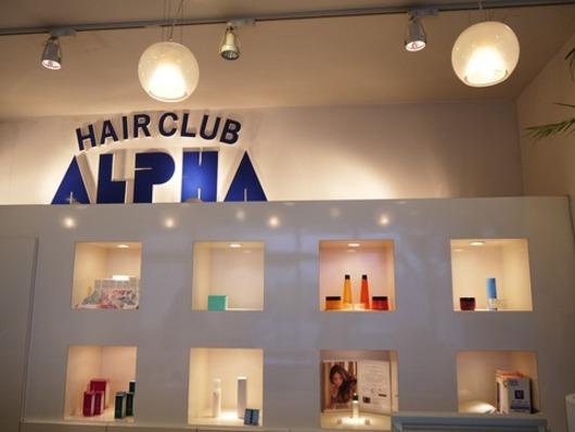 ALPHA HAIR(ビューティーナビ)