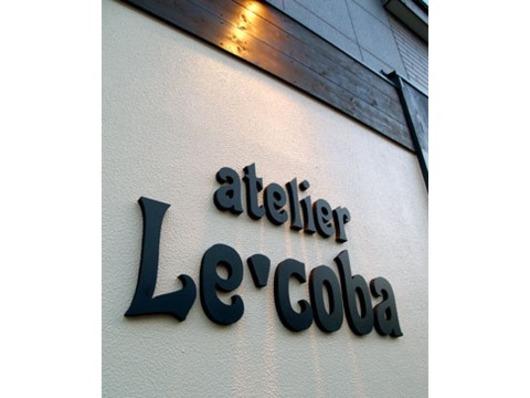 atelier Le'coba(ビューティーナビ)
