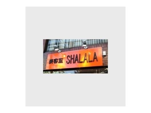SHALALA(ビューティーナビ)
