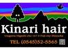 kinari hair(ビューティーナビ)