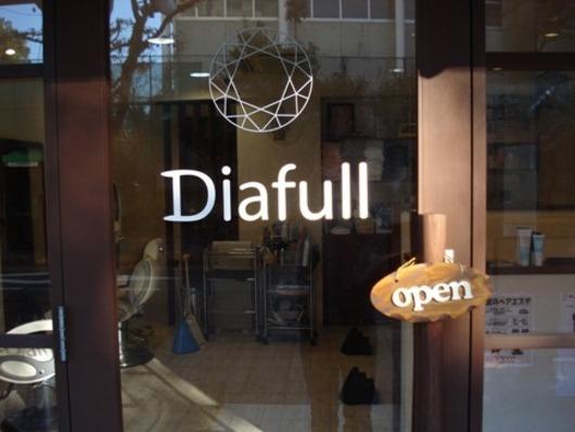 美容室 Diafull