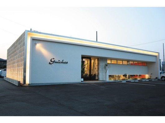 guiches 北外山店(ビューティーナビ)