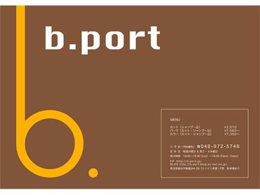 b.port(ビューティーナビ)